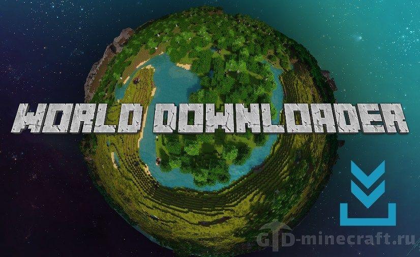 minecraft world downloader mod 1.8