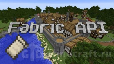 Download Fabric Api For Minecraft 1 16 3 1 15 2 1 14 4 1 14 3 1 14 2 For Free